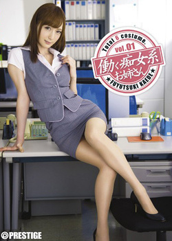 Seducer-based Hot-chick To Work