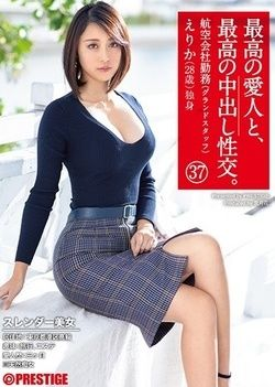 With The Best Mistress, The Best Cum Shot Intercourse. Otoha Nonoka