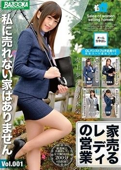 Home Sales Lady's Sales Vol. 001