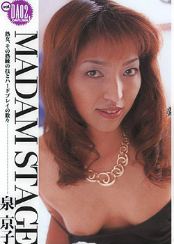 Daruma Vol 2 -Madam Stage